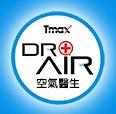 Dr. Air 空氣醫生 天邁興業有限公司